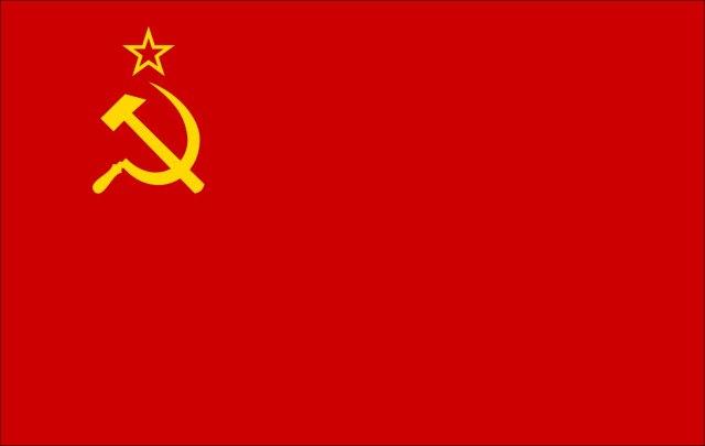 Bandeira União Soviética