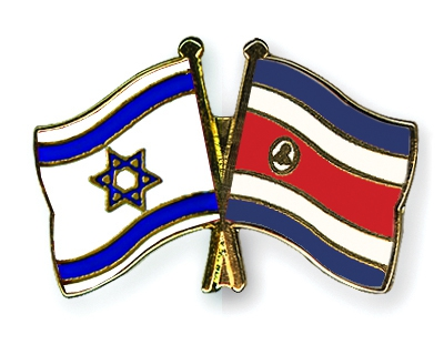 Flag-Pins-Israel-Costa-Rica