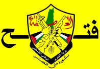 Bandeira do Al Fatah
