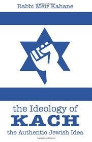 Bandeira do Kach: punho dentro da estrela de David