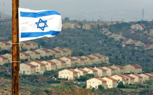 Colônia israelense na Cisjordânia