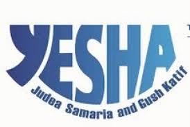 yesha