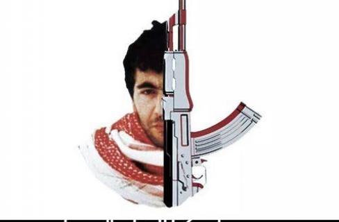 Yahya Ayyash, 22/2/1966 - 5/1/1996.