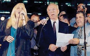Aloni e Rabin cantando a paz