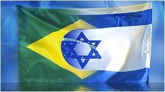 brazil_israel_flag