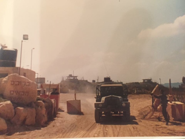 Aaichiye_IDF_military_base_sounth_lebanon_1991