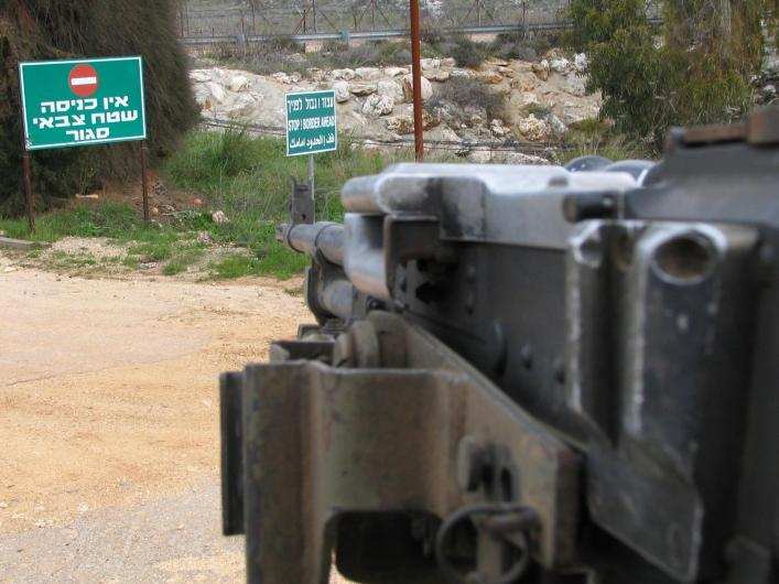 Israel_Lebanon_Border